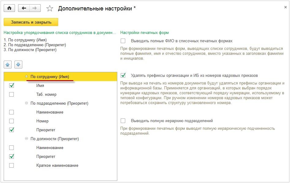 ebook политическая география 20000 руб
